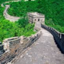 The Great Wall of China and the Symbol of Defensive Architecture